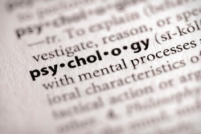 Основные понятия психоанализа