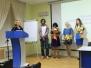 Церемония награждения участников гранта 2014