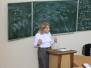 МИГП в КНУ им. Тараса Шевченко