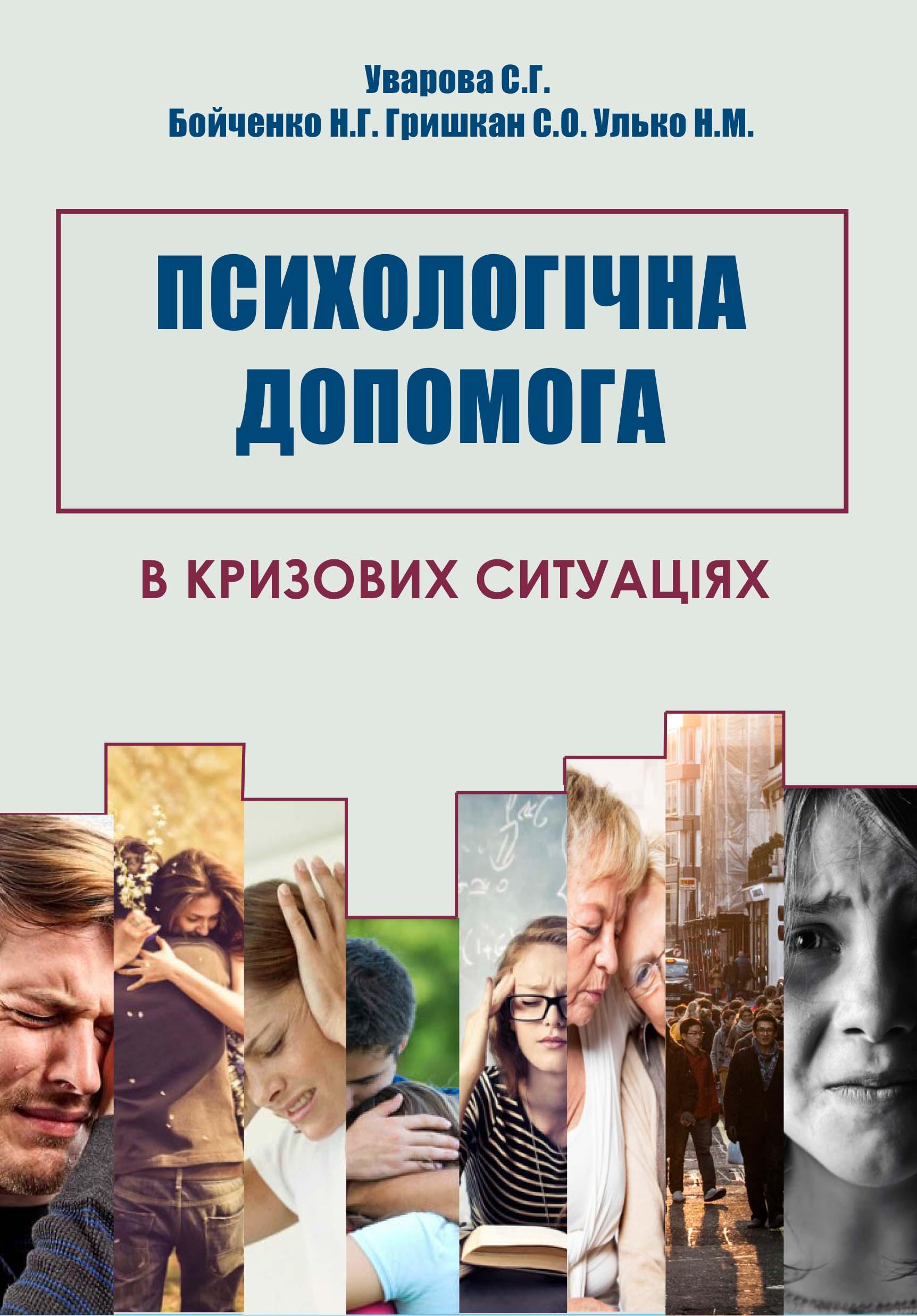 Обложка 9.cdr