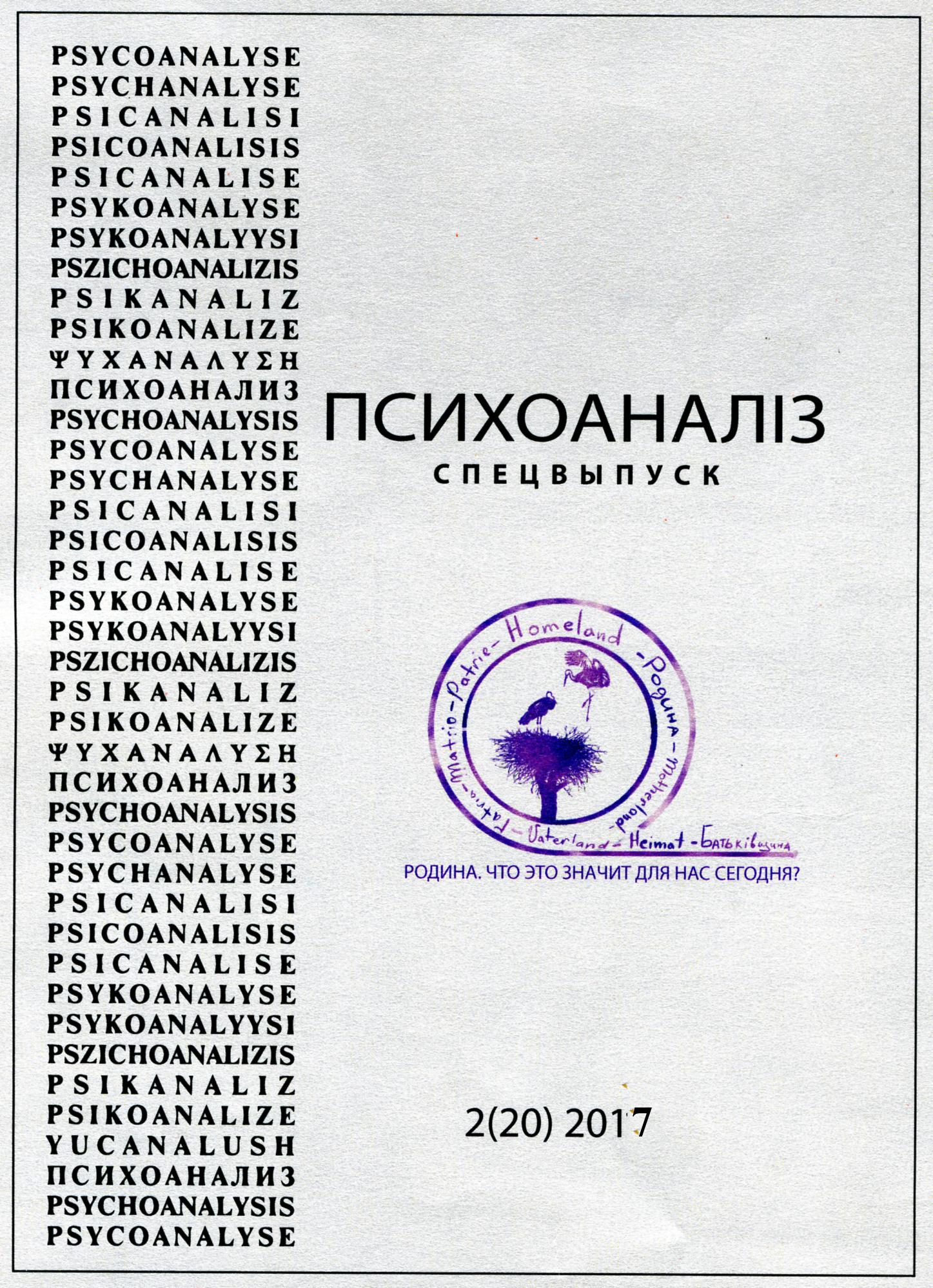 №20 лицо3 (1)